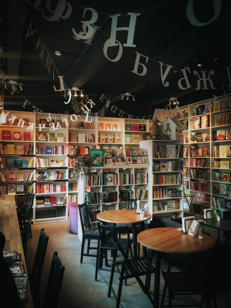 Книжный и кофейня «ДоброЛавка»