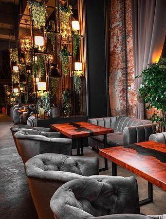 Lounge Bar Дымзавод